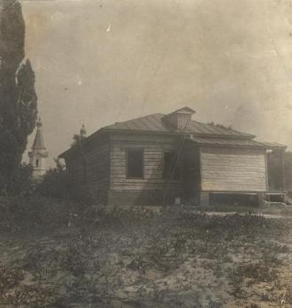 Будинок Родини Омелют
